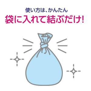 BOS ペット用 うんちが臭わない袋 SSサイズ(200枚入) gurume-kizzuu 02