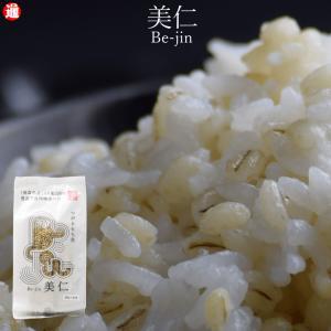 もち麦 国産 送料無料 青森県産 お試し 150g スーパーフード 新品種 はねうまもち βグルカン...
