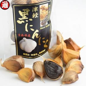 黒にんにく 青森県産 500g 送料無料 生産から加工まで品質こだわり 甘くて食べやすさを追求した ...
