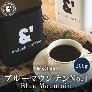 コーヒー豆 送料無料 ブルーマウンテン No.1 コーヒー 豆 200g 浅中煎り ブルマン 珈琲豆|gurumekan