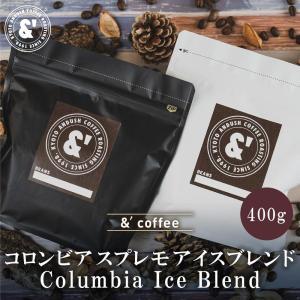 【期間・数量限定】コーヒー豆 コロンビア・スプレモ・ビターブレンド 発送日の翌日到着 ネコポス 40...
