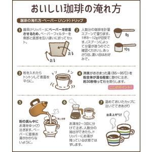 アンダッシュの コーヒー豆 送料無料 珈琲豆 おてがるパック コロンビア 400g 約40杯分 コーヒー 豆 焙煎後すぐ発送 深煎り gurumekan 06