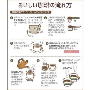 通常価格より5%OFF コーヒー豆 珈琲豆 有機JAS認証生豆100%使用 グアテマラ アティトゥラン 1kg 約100杯分 コーヒー 豆 焙煎後すぐ発送 中深煎り gurumekan 05
