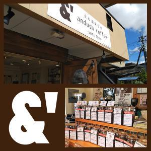 コーヒー豆 送料無料 珈琲豆 有機JAS認証生豆100%使用珈琲豆セットBIG 4種で400g コーヒー 豆 福袋|gurumekan|06