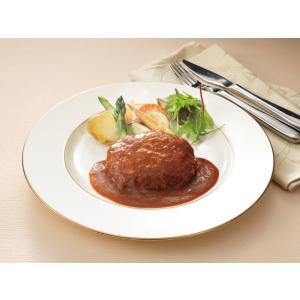 「リーガロイヤルホテル」グリルビーフハンバーグ 大阪 ホテル リーガロイヤル ビーフ ハンバーグ 牛...