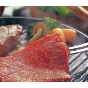石垣牛 モモステーキ 沖縄 石垣 和牛 牛肉 肉 牛 ステーキ