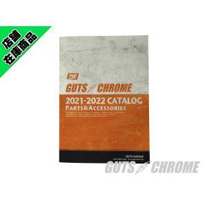 最新版 2019年-20年度版GUTS CHROME カタログ|gutschrome