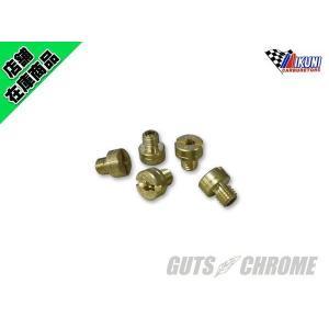 10%OFF 004-205 ミクニ HSRメインジェット1コ売り 162.5番|gutschrome