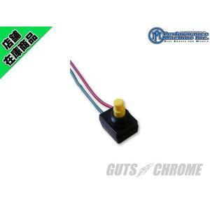 10%OFF P.M 3連ボタンスイッチ用 キル スイッチ gutschrome