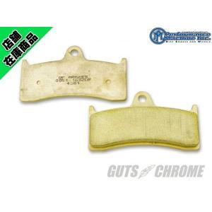 10%OFF PM異型6ポッド用パッド112x6Bオーガニック gutschrome
