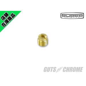019-271 ケイヒン・バタフライキャブ用メインジェット170 gutschrome