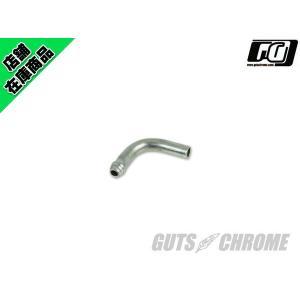 分割タンク連結 ガスラインパイプ6.3mm|gutschrome