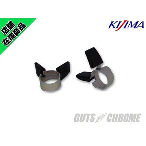 キジマホースバンド2個セット(10mm対応)|gutschrome
