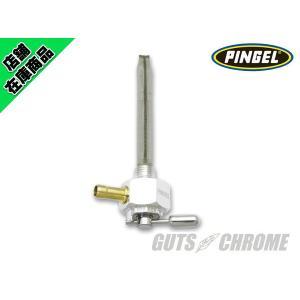 ピンゲルコック1000シリーズ1/4 ポリッシュ|gutschrome
