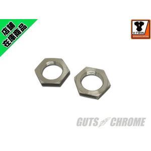 XL用 クランクピンナット セット L81-99|gutschrome