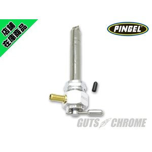 ピンゲルコック1000シリーズ 22mmナット ポリッシュ|gutschrome