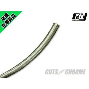ステンメッシュ 耐圧オイルホース1/4【10cm切り売り】|gutschrome