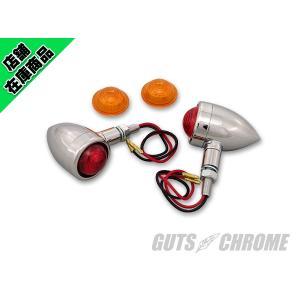 ミニバレットウインカーセット W球 12V 23/8W スタッド配線タイプ|gutschrome