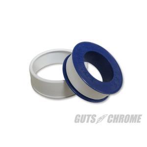 シールテープ|gutschrome