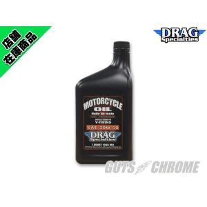 10%OFF ●DRAG マルチグレード20W50 エンジンオイル|gutschrome