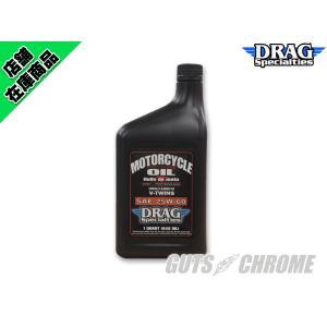 10%OFF ●DRAG マルチグレード25W60 エンジンオイル|gutschrome