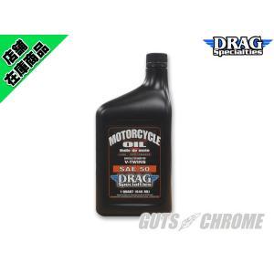 10%OFF ●DRAG シングルグレード50 エンジンオイル|gutschrome
