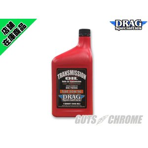 10%OFF ●DRAG ビッグツイン用 トランスミッションオイル 80W90|gutschrome