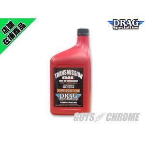 ●DRAG ビッグツイン用 トランスミッションオイル 85W140|gutschrome