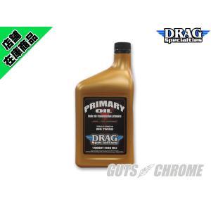 10%OFF ●DRAG ビッグツイン用 プライマリーオイル|gutschrome