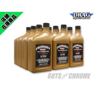 10%OFF ●1ケース(12本売り) DRAG ビッグツイン用 プライマリーオイル|gutschrome