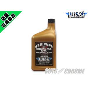 ●DRAG スポーツスター用 ギヤチェーンケースオイル|gutschrome