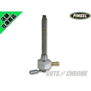 ピンゲル1/4コック 4000シリーズ|gutschrome