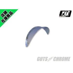 5.75ヘッドライトバイザー|gutschrome