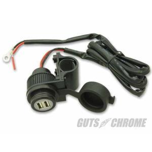 汎用USB充電ソケット|gutschrome