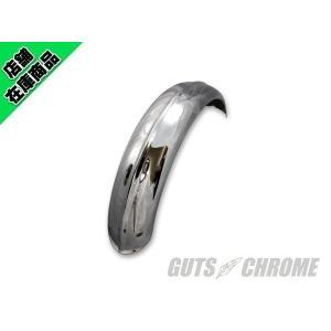 6インチ センターリブフェンダー スチール クローム|gutschrome