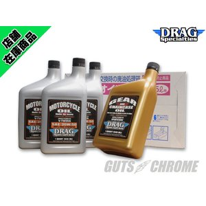 ●DRAG オイル交換フルセット スポーツスター用 100%化学合成 20W50 シルバー