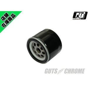 ハーレー ショートオイルフィルター ブラック|gutschrome