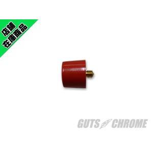 プッシュスイッチキャップ8パイ赤|gutschrome