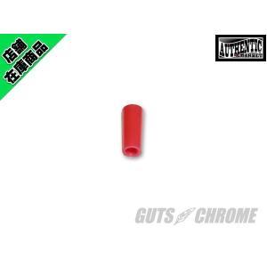 トグルスイッチキャップ ラウンドタイプ 赤|gutschrome