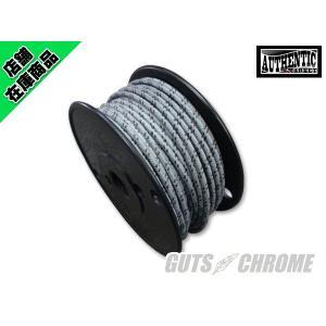 10%OFF クロスカバーワイヤー16ゲージ 灰×黒|gutschrome