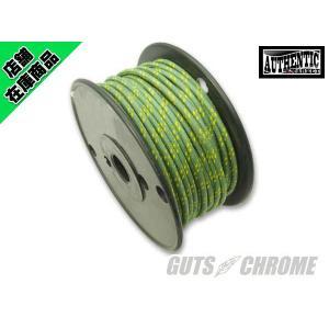 10%OFF クロスカバーワイヤー16ゲージ 緑X黄 1m売り|gutschrome