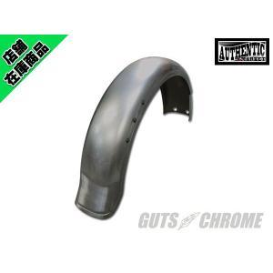 レプリカ リアフェンダー 52-78XL|gutschrome