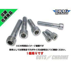 ソケットボルト3/8-16×2 クローム|gutschrome