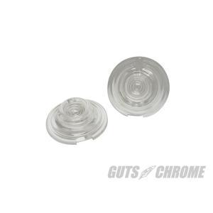 ガイドタイプウィンカー 補修用レンズ 2コセット クリア|gutschrome