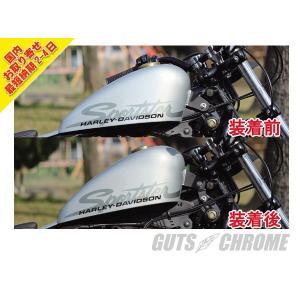 ☆ タンクリフトアップステー XL1200V/X|gutschrome