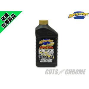 ハーレー用 スペクトロ ゴールデン半化学合成オイル20W50|gutschrome
