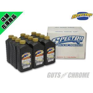 ハーレー用 スペクトロ ゴールデン半化学合成オイル20W50 1ケースセット|gutschrome