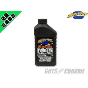 ハーレー用 スペクトロ プライマリー&XLギヤオイル|gutschrome
