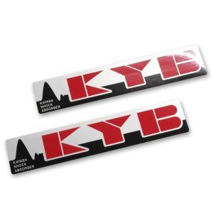 KYBステッカー 2枚セット|gutsjapan