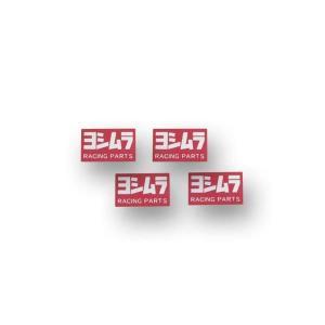 VM29スムースボア用ヨシムラステッカー 4枚セット|gutsjapan
